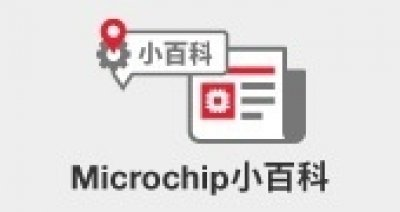 http://www.microchip.com.tw/modules/tad_uploader/index.php?of_cat_sn=2